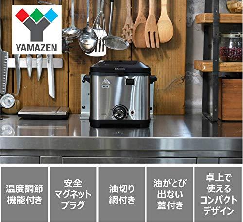 [山善] 電気フライヤー 家庭用 卓上 コンパクト ダイヤル式 温度調節 油切り網付き シルバー YAD-F800(S) [メーカー保証1年]