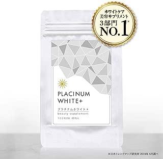 PLACINUMWHITE+ < プラチナムホワイト+ > ホワイトケア美容サプリ [植物プラセンタ・L-シスチン・ビタミンC・ハトムギエキス・ブライドニングパイン・赤ワインエキス・ベリーブレンド配合]