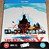 THE THING LIMITED EDITION STEELBOOK (JAPANESE ARTWORK) / IMPORT / REGION FREE / BLU RAY