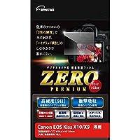 エツミ 液晶保護フィルム ガラス硬度の割れないシートZERO PREMIUM Canon EOS kiss X10/X9対応 VE-7556