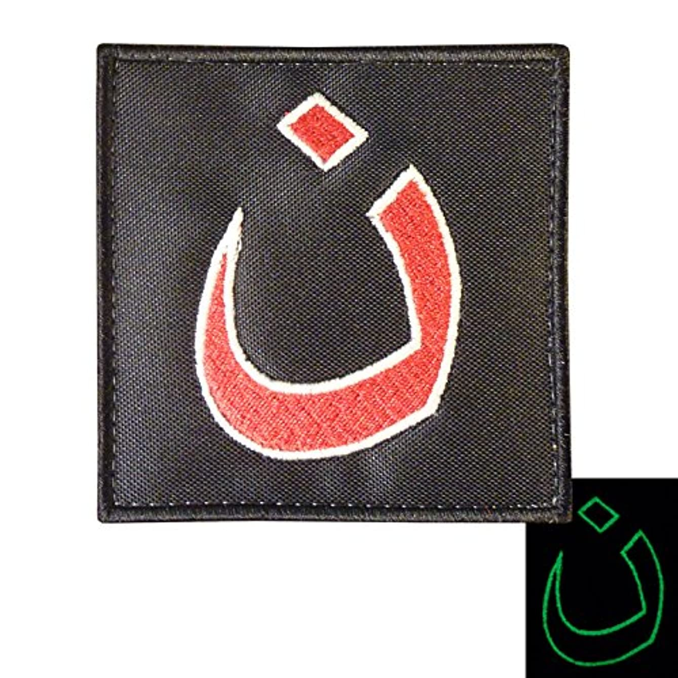 LEGEEON Glow Dark Christians in Iraq Support ISAF Morale Army Touch Fastener Patch