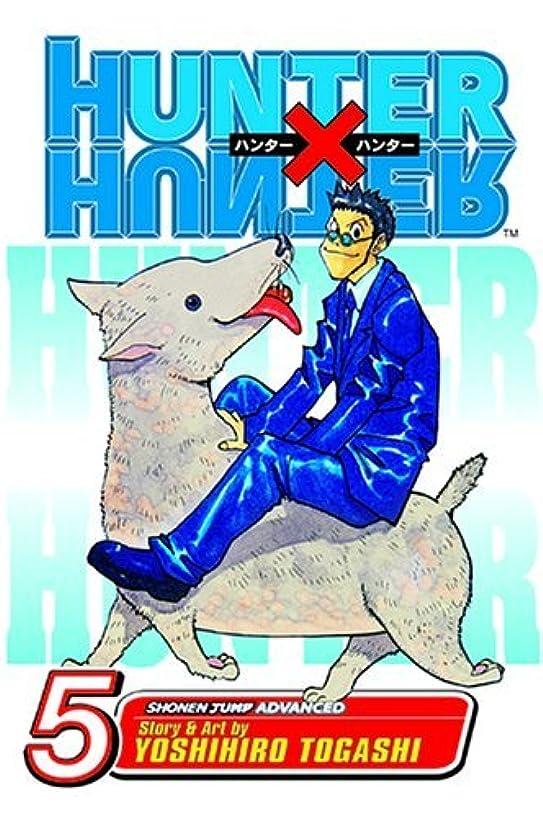 行進ローラーアトムHunter x Hunter, Vol. 5: Family Matters (English Edition)