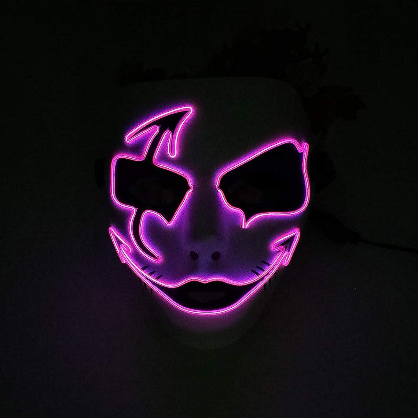 ワゴンビーズチャーム手塗り 矢印 イルミネーション LED 蛍光 グリマース マスク 2個 EL ワイヤー ハロウィン 化粧 コスプレ パーティー プロップ (19×16Cm) MAG.AL