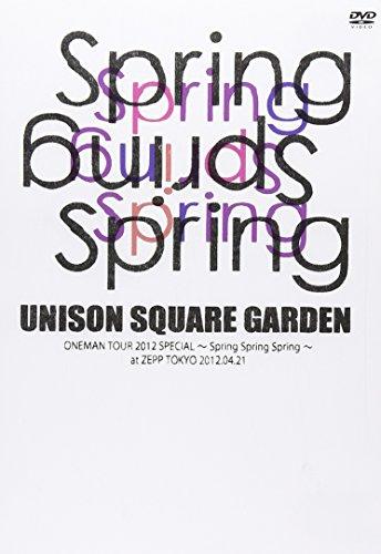 UNISON SQUARE GARDEN ONEMAN TOUR2012 SPECIAL~Spring Spring Spring~at ZEPP TOKYO 20120421 [DVD]