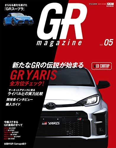 GR Magazine vol.5 (CARTOPMOOK)