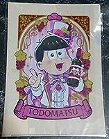 アニメ 漫画 おそ松さん クリアファイル 1枚 トド松 vin ヴァージョン