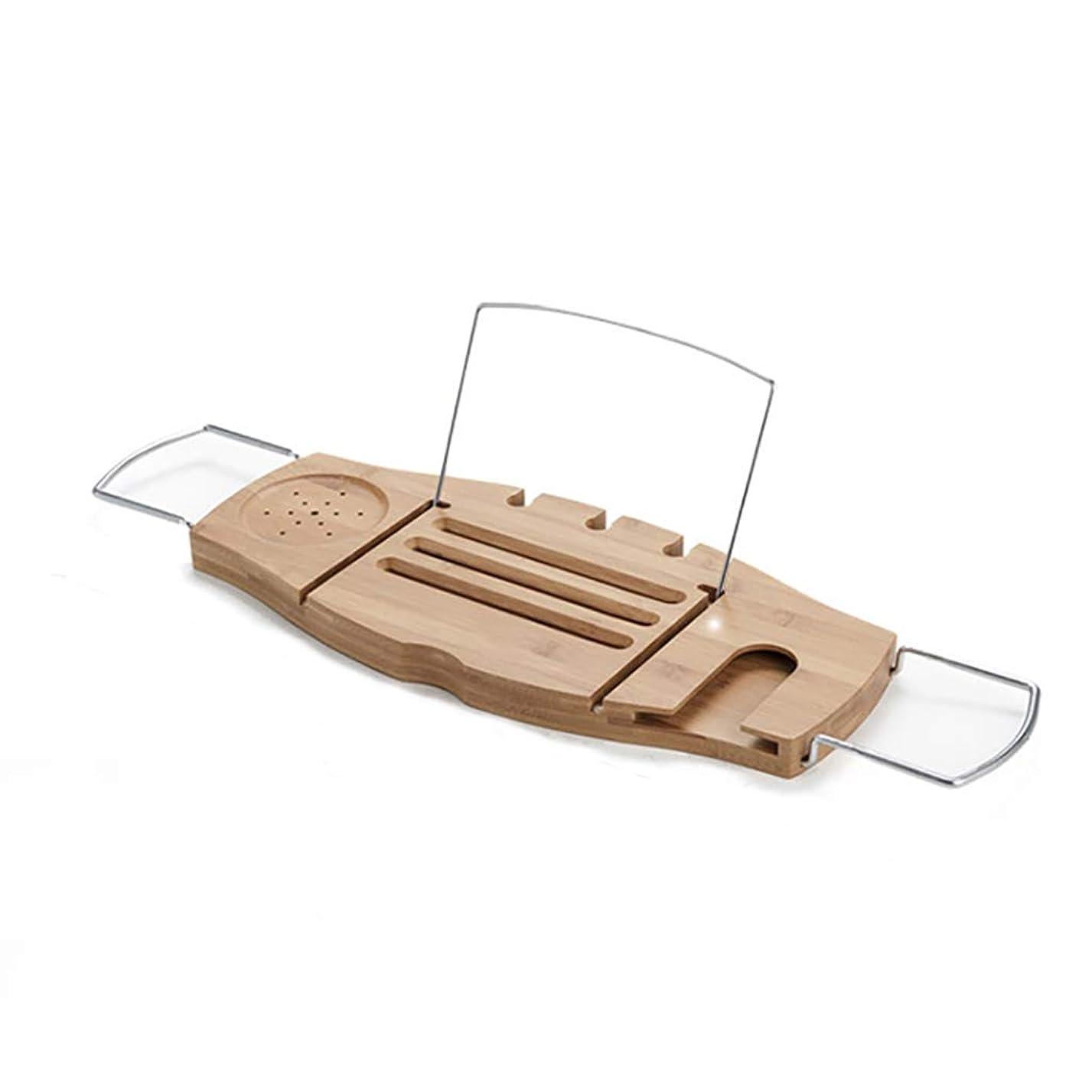 レビュー交響曲木浴室用ラック バスタブスタンド調節可能な多機能竹風呂電話ホルダー棚の長さ70?103センチ 調節可能なワインラック本棚ブラケット