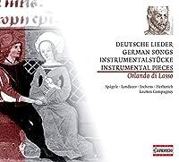オルランドゥス・ラッスス:ドイツ歌曲集