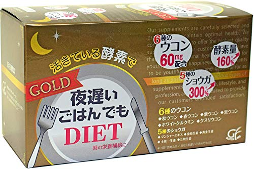 DIET Gold Supplements Late Night Rice 30 Days by Shintani Enzyme