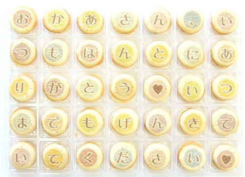 COOKIE MAIL 母の日お手紙 クッキーメール(md01-cl-cs-u-wg)