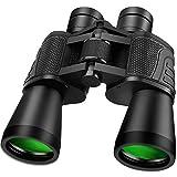 Outerman High Power Binoculars, 12×50 Binoculars with BAK4 Prism, FMC Lens, Clear Vision
