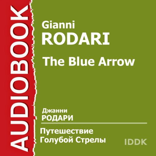 The Blue Arrow [Russian Edition] audiobook cover art