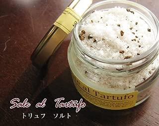 イタリア トリュフソルト (トリュフ塩)T&C 50g