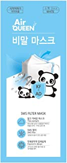 AirQueen Face Mask SMS Filter Inex Mask Made in Korea Small Size (Teenagers) 2 pcs per Pack 10 Packs, 20 pcs