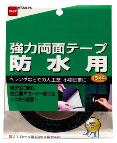ニトムズ 強力両面テープ 防水用 15mm×4m T3400