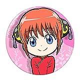 Mini Office Depot Broche de Dibujos Animados Anime Gintama, alfileres de Broche Super Kawaii, decoración de Mochilas para niños, niñas, Hombres, Mujeres y fanáticos del Anime(Style 22)