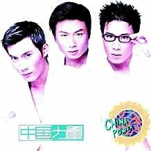 Mei Yi Tian 2000(W.S.P.Hyper Remix)- Zhong Guo Li Liang (Everyday 2000 (W.S.P.Hyper Remix)-China Power)