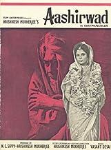 Aashirwad (1968) (Hindi Film / Bollywood Movie / Indian Cinema DVD)