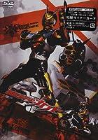 仮面ライダーカブト VOL.2 [DVD]