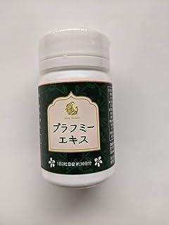 【日本製】ブラフミーエキス15倍濃縮 植物性原料100%