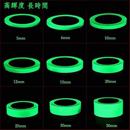 高輝度蓄光テープ 3M 長時間発光 自転車 階段蛍光テープ (幅30mm,3M)