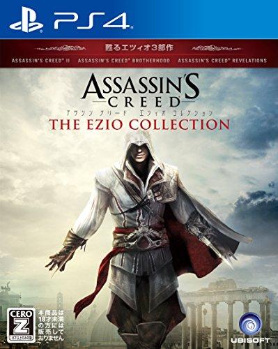 アサシン クリード エツィオ コレクション 【CEROレーティング「Z」】 - PS4