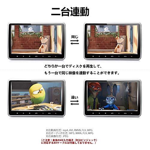 新宝宝デジタル『EONONヘッドレストモニター10.1インチDVDプレーヤー(L0299A)』