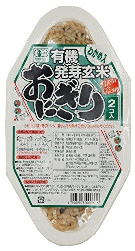 コジマフーズ『有機発芽玄米おにぎり(わかめ入り)』