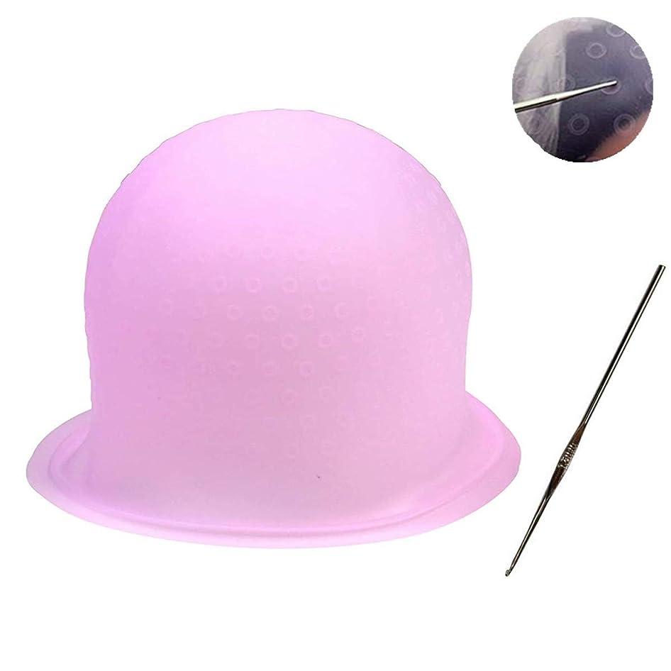 収縮シャープグループ毛染めキャップ 毛染め ハイライトキャップ ブリーチ 髪 シリコン素材 カラーリング 不要な染めを避ける 洗って使える(ピンク)
