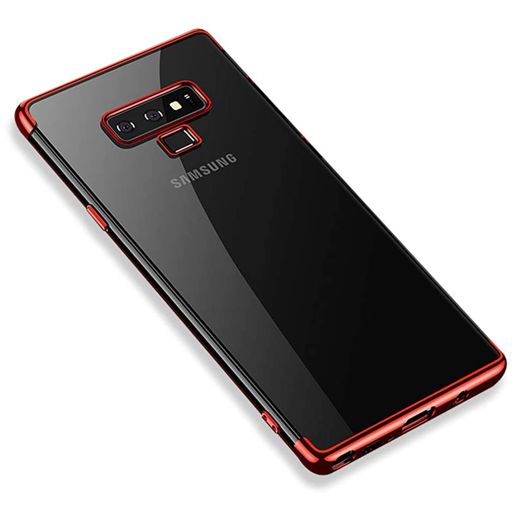Kertech Galaxy Note 9 Case, Crystal Clear TPU Ultra Thin Shock-Absorption Bumper for Galaxy Note 9