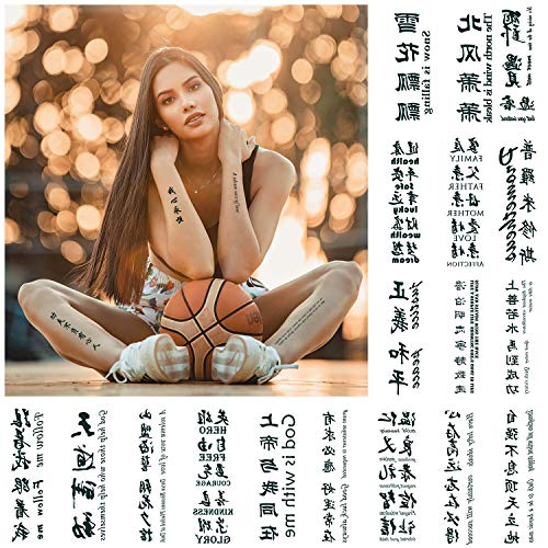 Chinese water tattoo _image2
