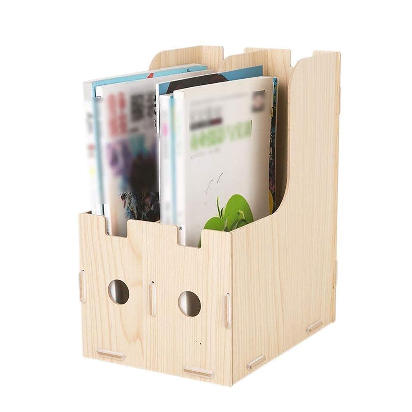 行列香りラテンFJFSSHジュエリーギフトボックス 創意工夫本棚デスクの木製収納マニュアル品質DIY創意工夫を簡単にインストールするためのOfficeのストレージボックスデータフレーム FJFSSH