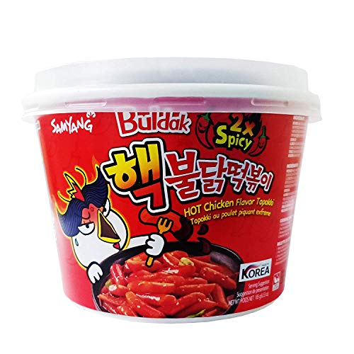 Samyang 2xspicy Buldak Hot Chicken Rice Noodles 185gm