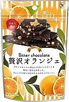 イーグル製菓 ひとりじめスイーツ ビターチョコレート 贅沢オランジェ 72g×6袋