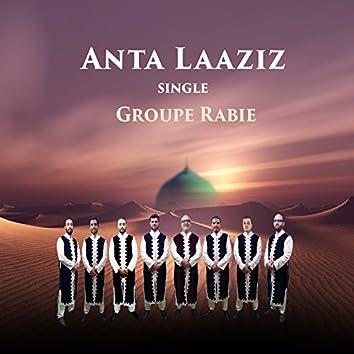 Anta Laaziz (Inshad)