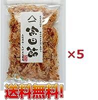 【全国送料無料】薄削り宗田節 40g ×5袋 国産