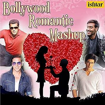 Mera Dil Bhi / For Ever N  / Jiya / Pyar Maange / Ek Din Jhagda / Hasraten Hai / Bahut Pyar (Male Version) / Sachi Kaho (Bollywood Romantic Mashup)