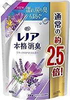 【P&G】レノア 本格消臭 リラックスアロマの香り つめかえ用 特大サイズ 1030mL ×6個セット