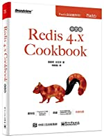 Redis 4.x Cookbook中文版(博文视点出品)