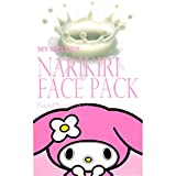 なりきりフェイスパック マイメロディ ミルク(20mL*2枚入)