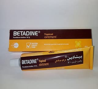 Povidone-Iodine Topical Wound Ointment 60 Grams