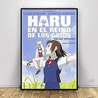 キャンバス絵画北欧スタイルプリントハルエンエルレイノ家の装飾アニメ壁アートモジュラー写真子供のための水彩画ポスターRoom40x60cm-フレームなし