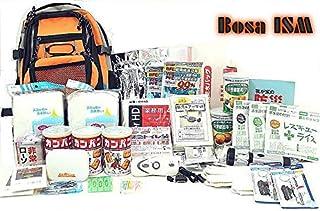 BosaISM(ボーサイズム) 防災グッズ ファミリーセット+レスキューライス -人気のファミリーセットに長期保存可能なライスを加えた防災セット(非常用持出し袋)-