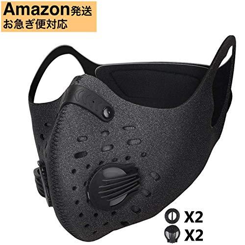 ゼビオ スポーツ マスク