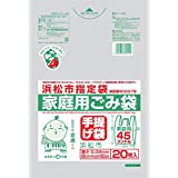 浜松市指定むすびたいごみ袋45L 20枚x25袋 500枚での販売