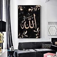 モダンな大理石のテクスチャゴールドフォイルイスラムの壁アートイスラム教徒のキャンバスの絵画印刷された絵のプリントとポスターリビングルームの装飾