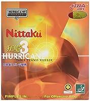 ニッタク(Nittaku) 卓球 ラバー ニッタク・キョウヒョウ3 裏ソフト 粘着性 NR-8669(スピード) レッド 中