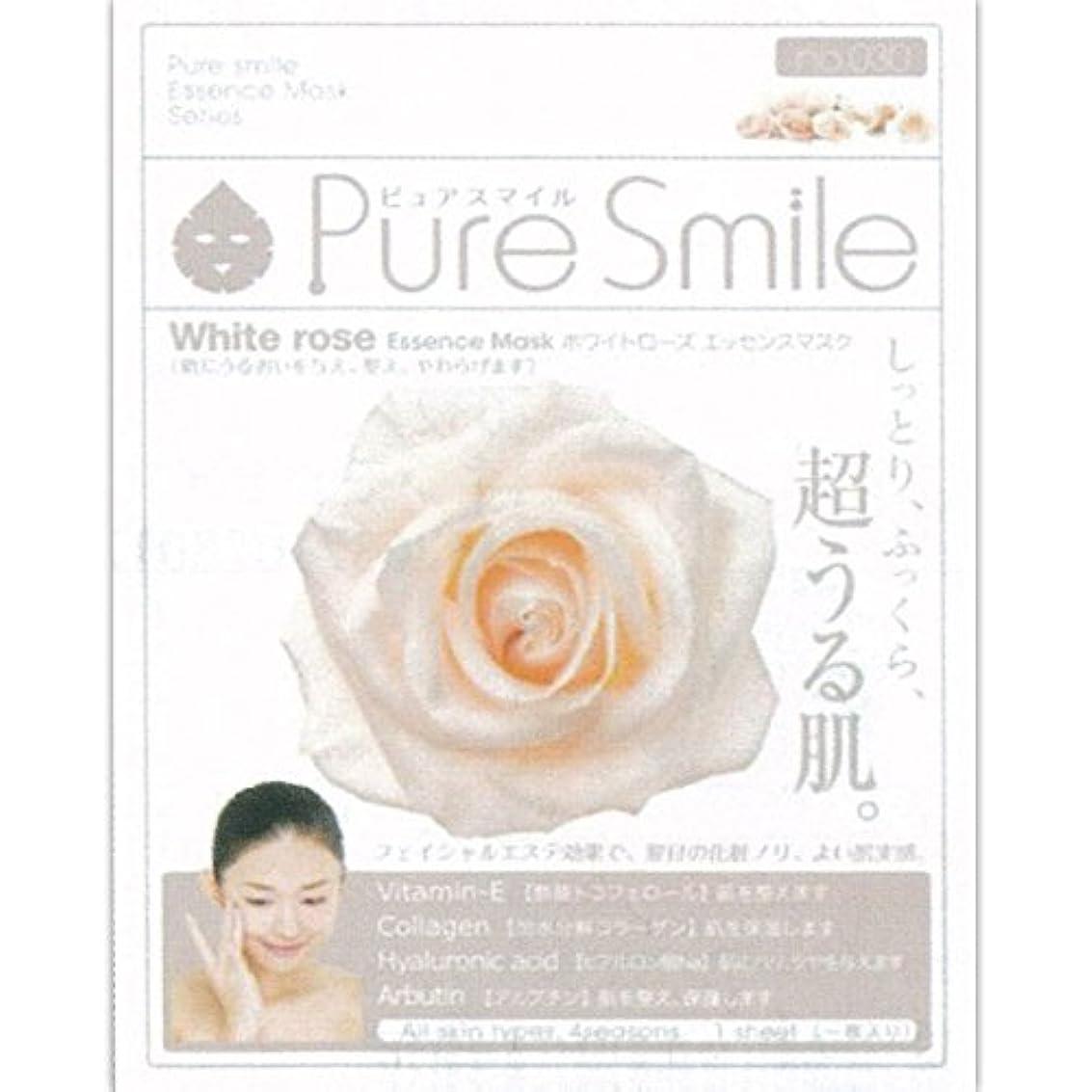 柔らかいリズム黒くするPure Smile(ピュアスマイル) エッセンスマスク 『ホワイトローズ』 FACE-MASK-030