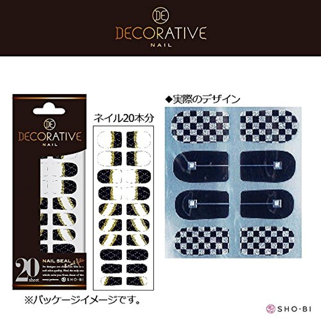 幻滅する肥満暗黙デコラティブネイル ラッピングシール ブラックチェス TN80500
