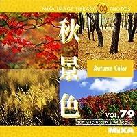 MIXA Image Library Vol.79「秋景色」